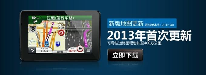 newmap web bannner 1 680x250