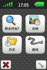 人性化全中文触控式界面