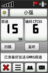 手持GPS无线电betvictor官网下载