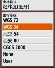 多种坐标系统格式
