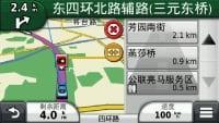 高速公路出口预报