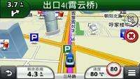 3D标签兴趣点地图显示功能