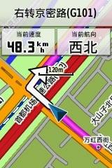相机显示存储卡锁定_GPSMAP 62sc | 停产停止维修产品 | 产品资讯 | Garmin | 中国 | 官方网站