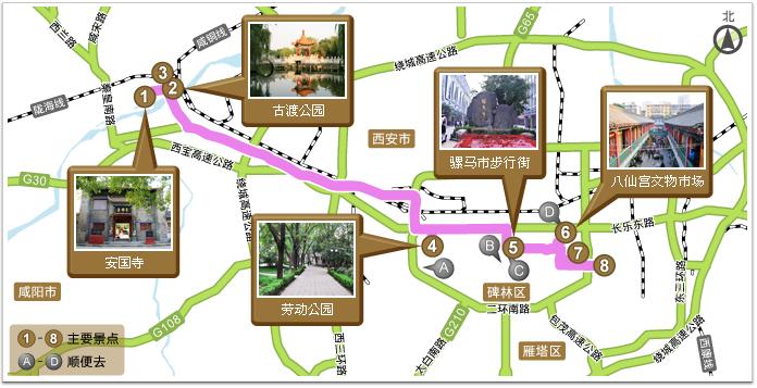 西安老城区手绘地图