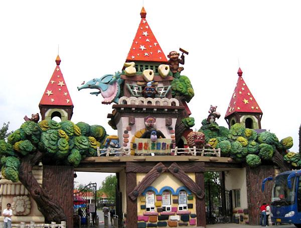 石家庄市动物园图片游乐场