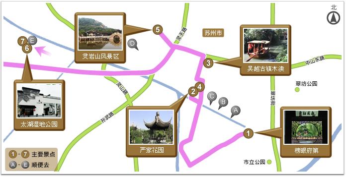 山塘街景区手绘地图