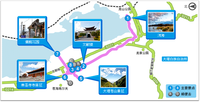 云南苍山景区地图