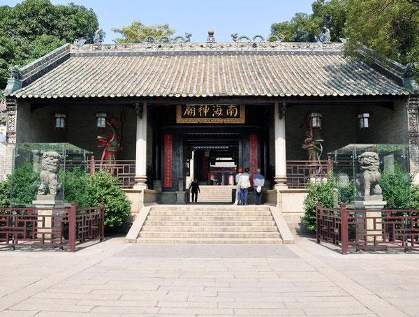 03 广州南海神庙-探游千年庙会菠萝诞