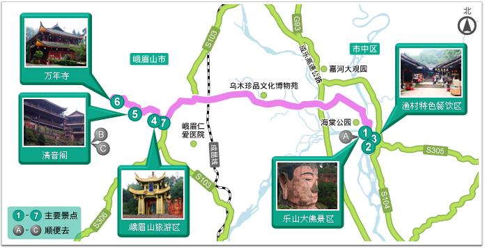 乐山风景区地图