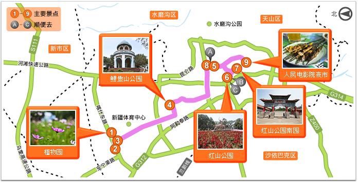 枣阳玫瑰海景区地图